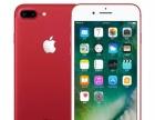 iphone7plus 128g 红色