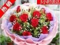 蚌埠怀远县花店蛋糕店鲜花速递快递预订网上花店生日鲜