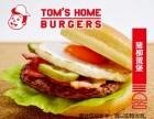 小型汉堡店加盟丨小本创业丨无经验可做丨快回本快致富
