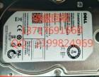 北京硬盘回收各种硬盘回收