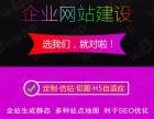立水桥网站建设 网站设计建设公司 北京网站建设费用