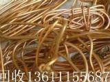 北京废铜回收公司 海淀电缆回收 朝阳紫铜线红铜管收购价格