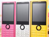 小Q直板超薄按键手机双卡男女款学生老年手机老人机便宜非智能机