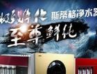 深圳斯蒂格警示器宝鸡限时批发加盟 厨卫设备