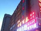 千峰北路 学院国际小区 写字楼 100平米