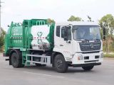 國六東風餐廚垃圾轉運車 干濕分離