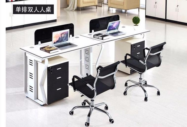 重庆办公家具简约现代办公室职员办公桌4人位屏风工作位办公桌椅