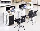 重庆办公家具简约现代钢架职员办公桌电脑桌椅组合屏风工作位