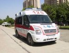 救护车出租 长途带呼吸机急救车租赁 危重病号转运康达救护车