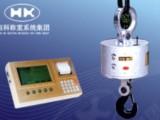 恒科ORS系列防撞型电子吊秤