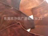 [广进皮革定制]变色油皮 头层牛皮 真皮 手工DIY皮料