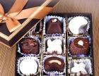 微客泡芙加盟 甜品店 投资金额 1-5万元