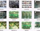 成都电子元件回收成都芯片回收成都电子产品回收成都模块回收