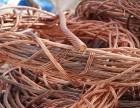 长治大量回收废铁.电缆.工地废料.家用电器