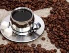 咖啡店加盟多少钱-意浓咖啡