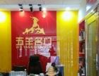 CCTV新闻上榜品牌五羊名门