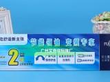 广州扫描PVC立牌设计制作,PVC标牌定制,广告立牌印刷厂家
