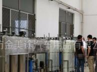 神农架玻璃水设备厂家,玻璃水设备价格