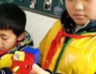 中梦华创教育 科技创新课程 免费预约公开课试听