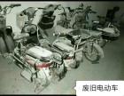 回收废旧电动车回收电池