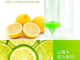 【厂家直销】促销专用柠檬榨汁杯|正品柠檬杯(现货批发)