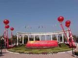 滨海新区空气气球,支架气球,架子气球