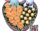 长沙开福鲜花店网上订花送花上门