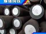 工业纯铁圆钢DT4电磁纯铁圆钢,工业纯铁棒YT2原料纯铁圆钢