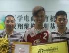 广州淘宝开店培训多少钱_广州汇学十万人的选择