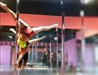 女子产后恢复中心淮安九域舞蹈培训基地