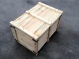 苏州建臣包装材料有限公司