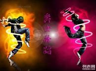 九江舞蹈培训 包学会终身学习全国转校