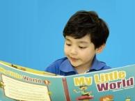徐东英语培训 爱贝国际少儿英语暑假班