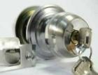 武进星火南路专业安装密码锁,修门修锁换锁换锁芯开锁