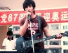 黑龙江省现代流行音乐学校 现代流行音乐学院欢迎您