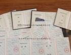 浙江湖州在哪办理商品条形码,产品条形码申请需要多久