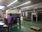 珠海市加嘉印商务印刷您身边的商务快印专家专业印刷20年