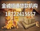 天津房产抵押贷款最新消息