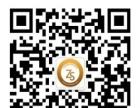 云南新兴职业学院2017年中专、大专招生简章