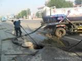 南京高压清洗污水井 通马桶 打捞手机