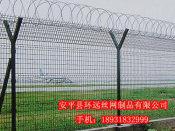云南Y型护栏网,河北优质Y型护栏网价钱怎么样