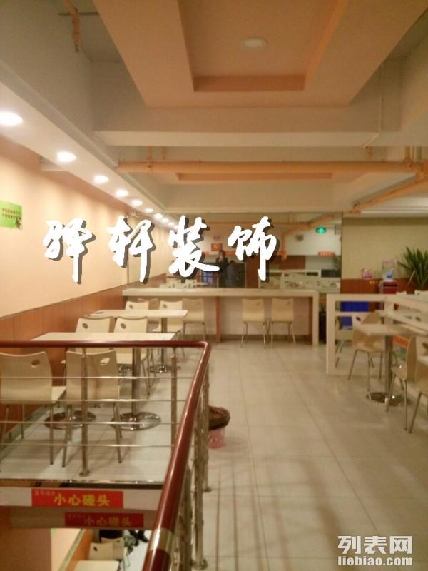 合肥快餐店装修中式快餐店装修快餐店专业设计装修公司