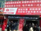 熊猫县运 农村电商全国招商加盟
