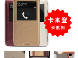 正品卡来登卡系列 note3视窗手机套i9500智能保护套 来电
