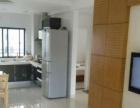 豪华2房2厅2卫生 只出租3个月 中心位置