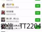 又木嗨so纤畅果冻384元开启创业致富路