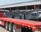 4.2米 6.8米9.6米13米17.5货车出租