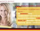 重庆德语培训 番西教育 德语中级B1寒假班
