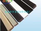 玻璃钢棒 玻璃钢板 玻璃钢管