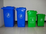 批发广西环保塑料垃圾桶厂家